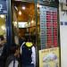 P1020722_bazaar_3_exchange_950 thumbnail