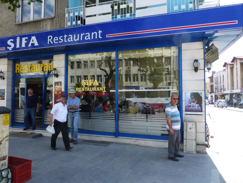 P1040013_sifaRestaurant_street_950
